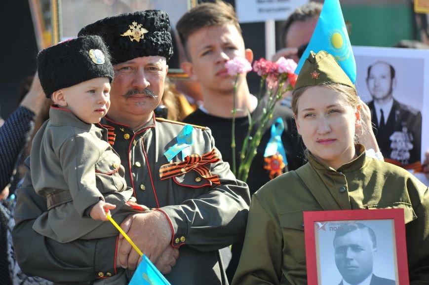 Бессмертный полк Актау собрал более 4 000 человек, фото-7