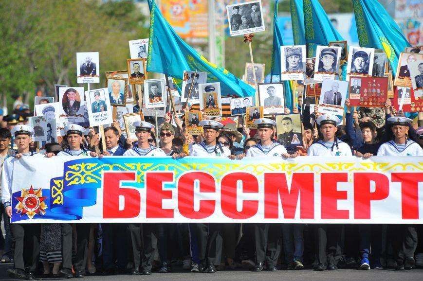 Бессмертный полк Актау собрал более 4 000 человек, фото-1