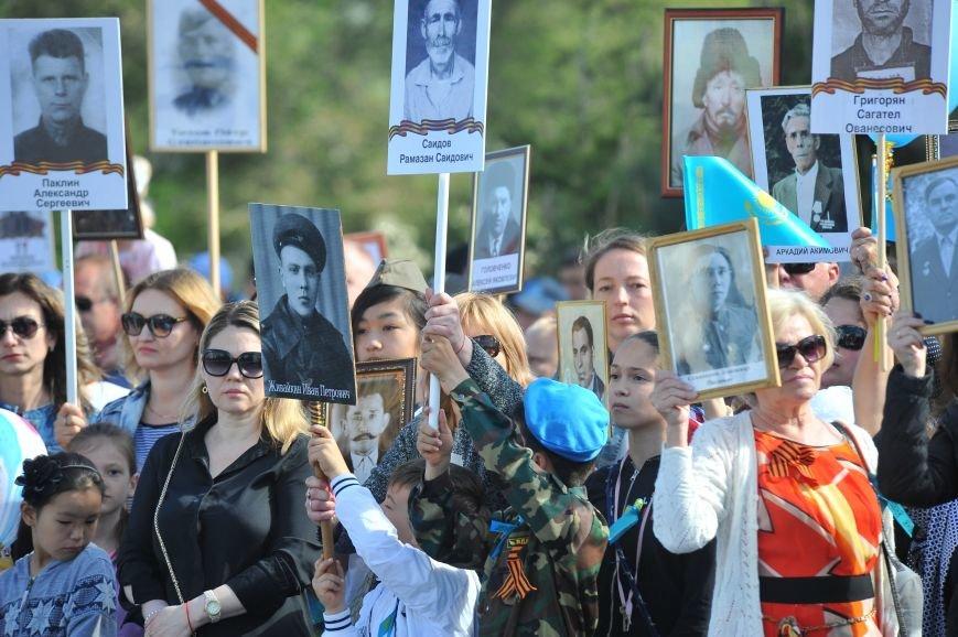 Бессмертный полк Актау собрал более 4 000 человек, фото-6
