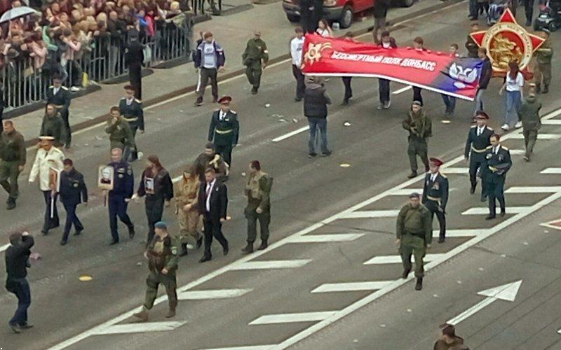 Захарченко  принял участие в акции «Бессмертный полк» с многочисленной охраной, но без фото прабабушки, «прошедший Рейкьявик» (ФОТОФАКТ), фото-1