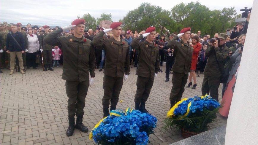 На Высоте Маршала Конева харьковчане почтили память погибших во Второй мировой войне (ФОТО), фото-3