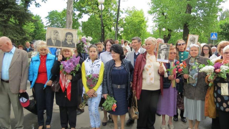 Праздник со слезами на глазах: в Покровске отметили День Победы, фото-15