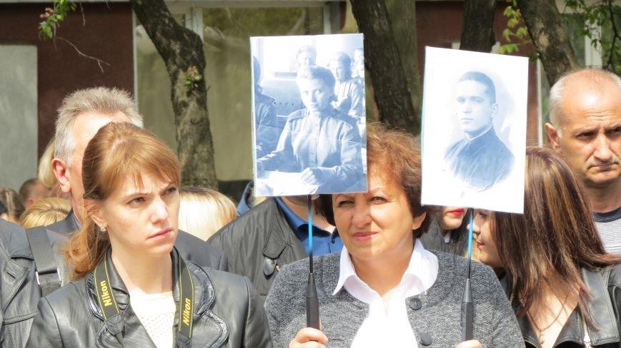Праздник со слезами на глазах: в Покровске отметили День Победы, фото-16