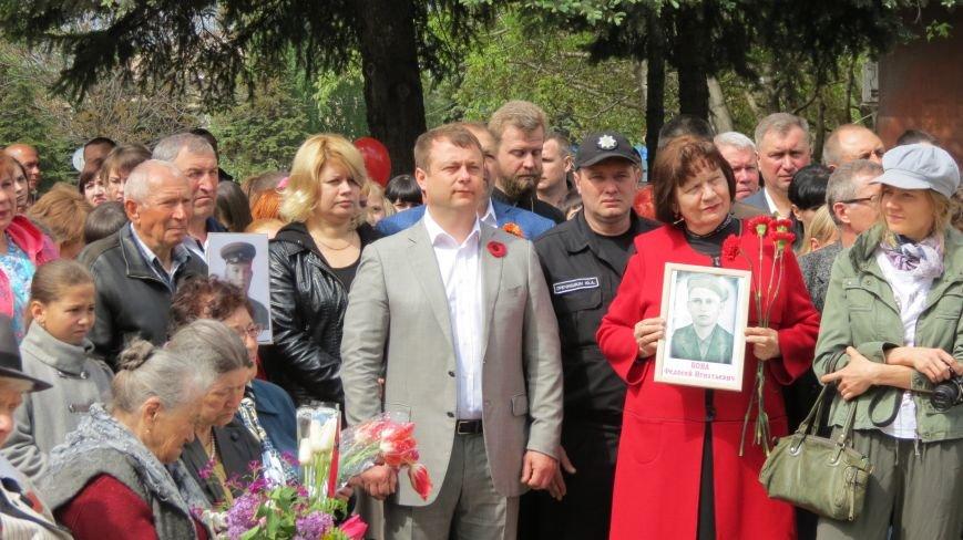 Праздник со слезами на глазах: в Покровске отметили День Победы, фото-14