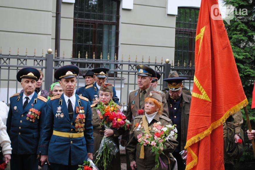 День Победы: как изменилось празднование за последние 5 лет и во что трансформировалось «9 мая», фото-9