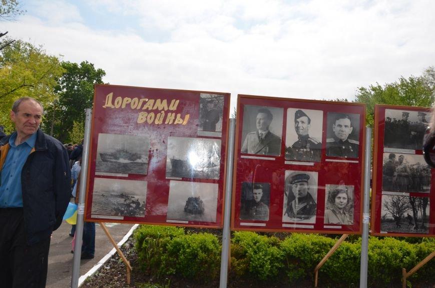 Мариупольцы празднуют День Победы (ФОТОРЕПОРТАЖ+ВИДЕО), фото-24