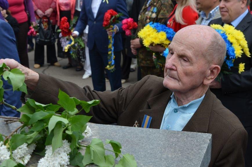 Мариупольцы празднуют День Победы (ФОТОРЕПОРТАЖ+ВИДЕО), фото-15