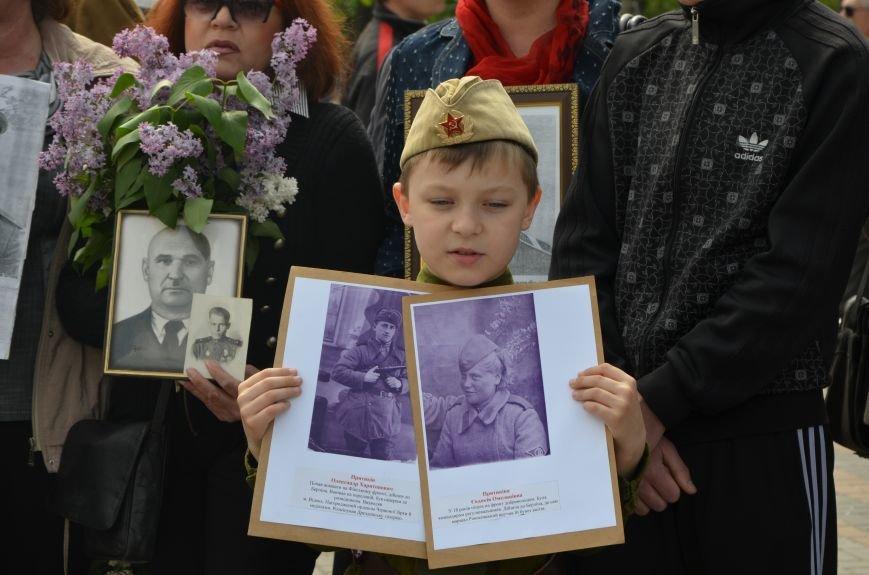 Мариупольцы празднуют День Победы (ФОТОРЕПОРТАЖ+ВИДЕО), фото-21