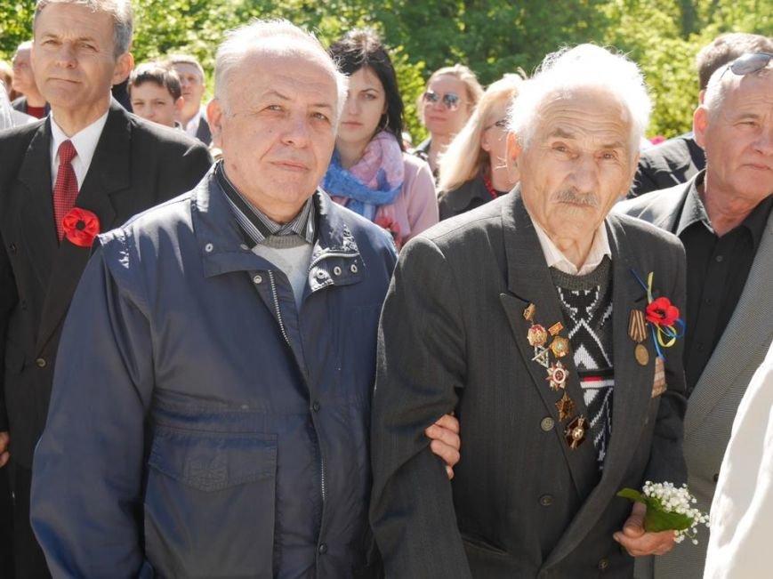 Як в Ужгороді відзначили День Перемоги над нацизмом: фото, фото-10
