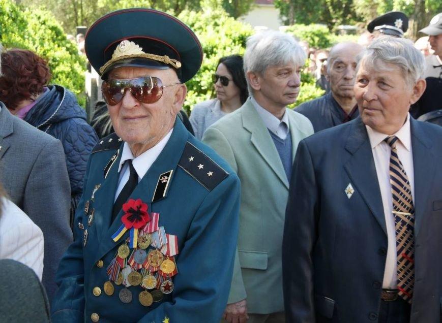 Як в Ужгороді відзначили День Перемоги над нацизмом: фото, фото-1