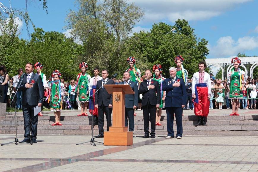 9 мая в Никополе: марш памяти и примирения, фото-7