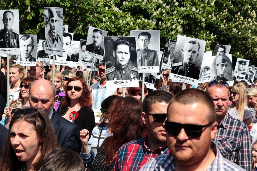 9 мая в Никополе: марш памяти и примирения, фото-4
