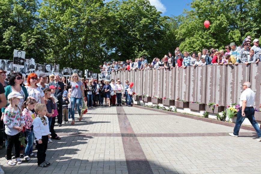 9 мая в Никополе: марш памяти и примирения, фото-8