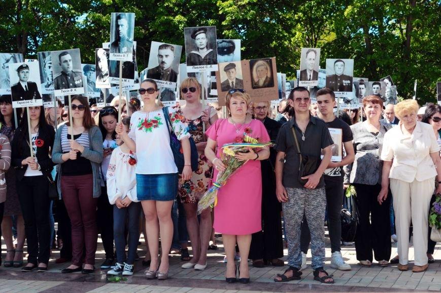 9 мая в Никополе: марш памяти и примирения, фото-10
