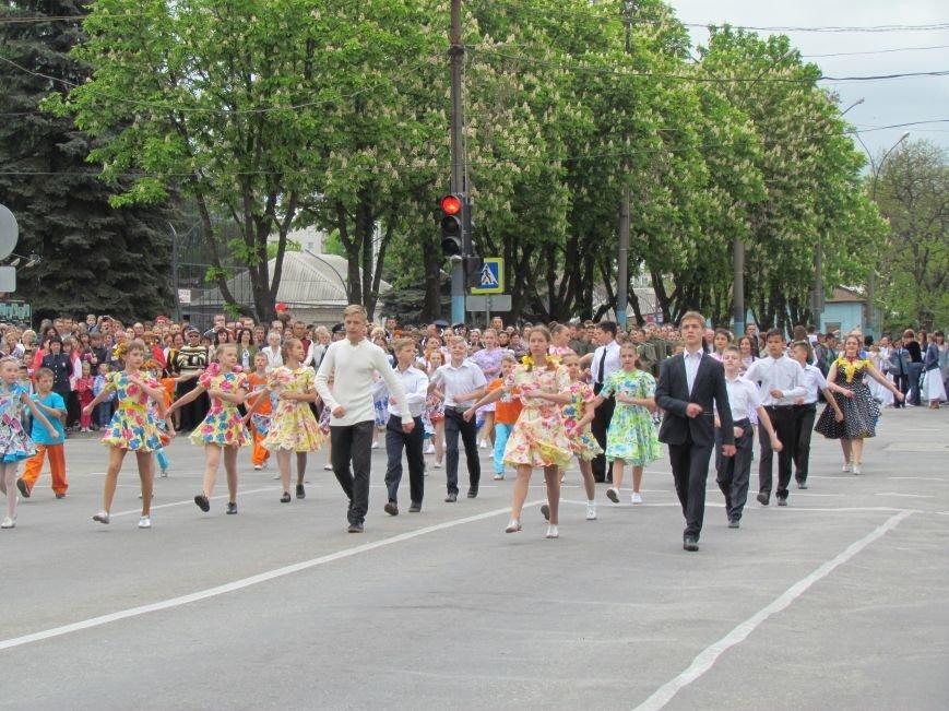 Как в Павлограде отмечают День победы, фото-5
