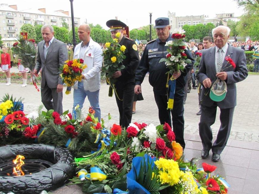 Как в Павлограде отмечают День победы, фото-8