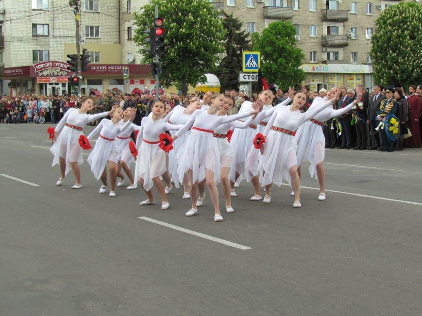 Как в Павлограде отмечают День победы, фото-4