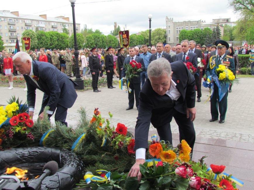 Как в Павлограде отмечают День победы, фото-7