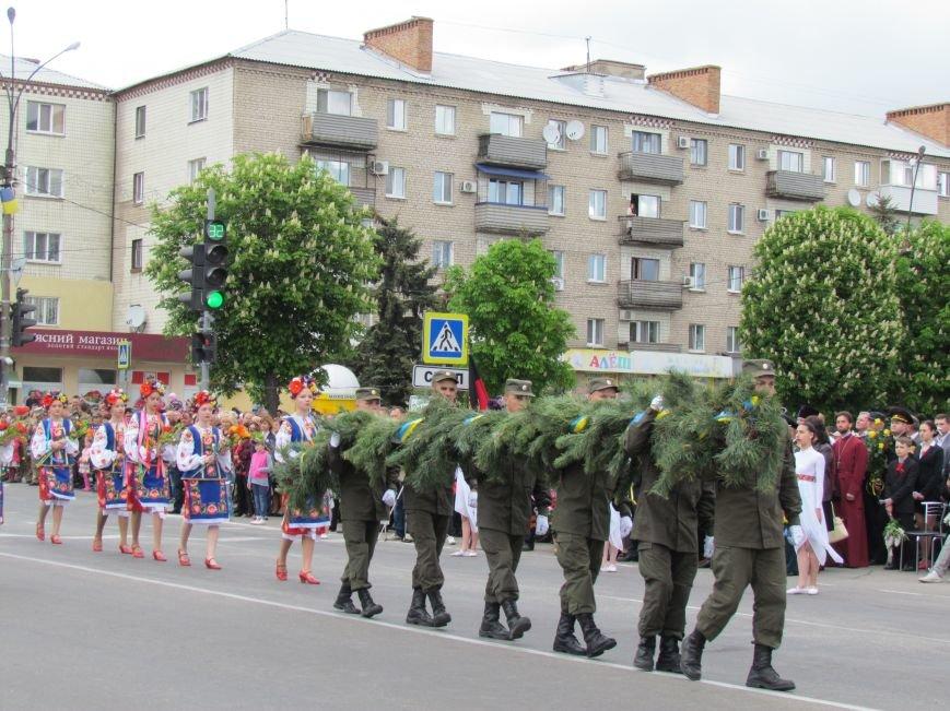 Как в Павлограде отмечают День победы, фото-11