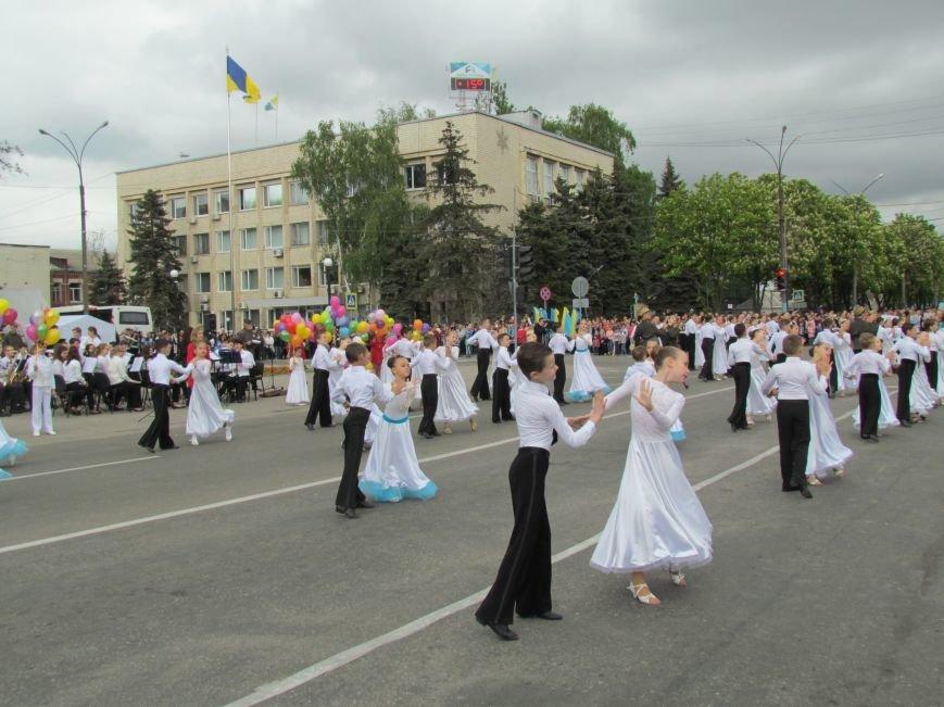 Как в Павлограде отмечают День победы, фото-12