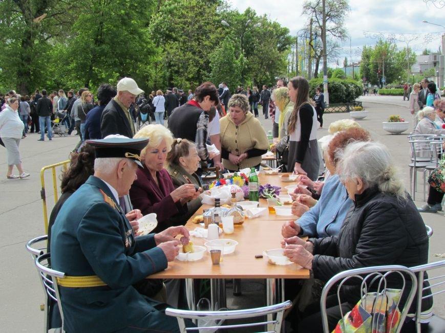 Как в Павлограде отмечают День победы, фото-15