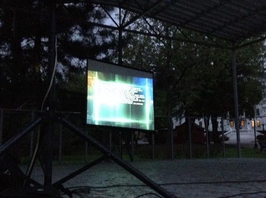 В центре Мариуполя показали фильм о событиях 9  мая 2014( ВИДЕО), фото-3