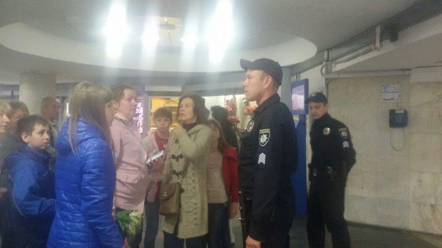 На площади Свободы взрывчатку не нашли (ФОТО), фото-1