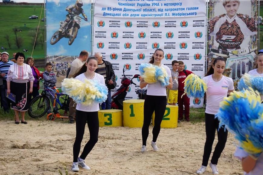 В Мирнограде состоялся чемпионат Украины по мотокроссу, фото-11