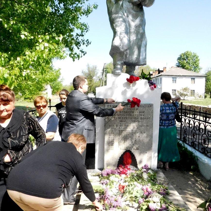 памятник христофорівка2