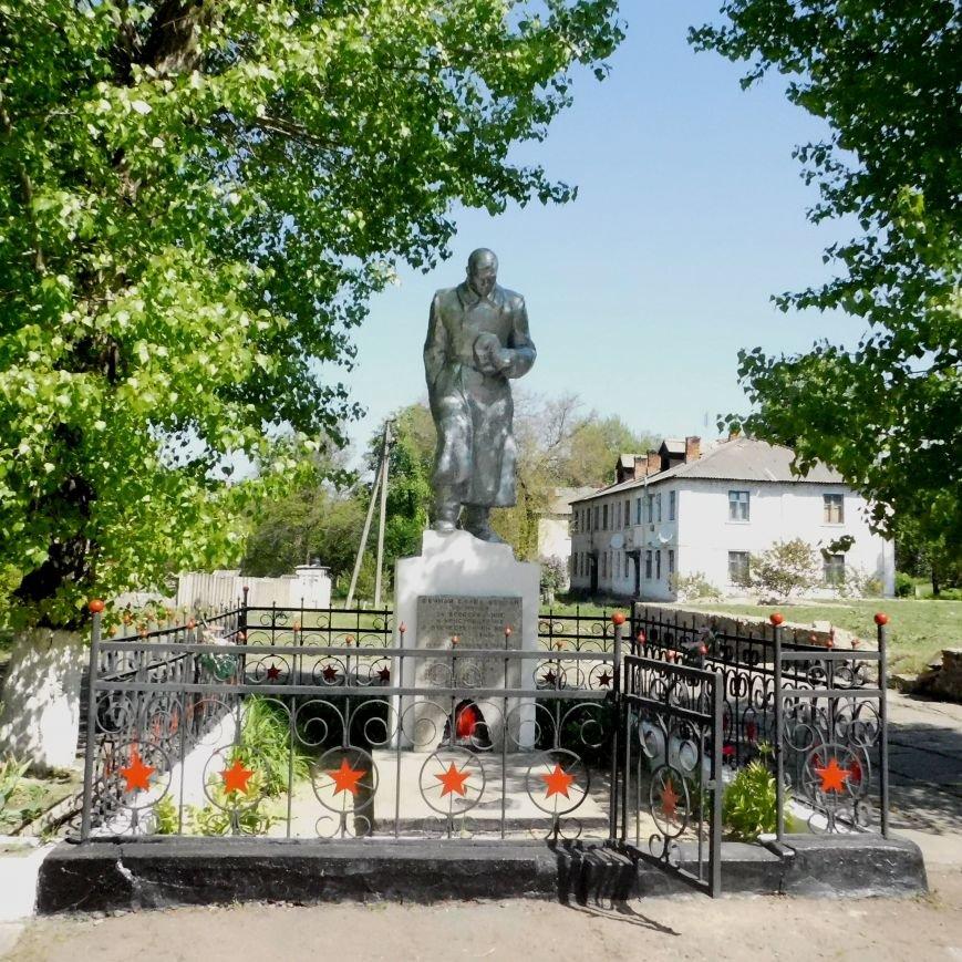 памятник христофорівка