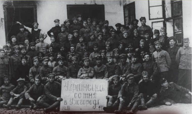 В Ужгороді 100 років тому сфотографували підрозділ Української Галицької Армії, фото-1