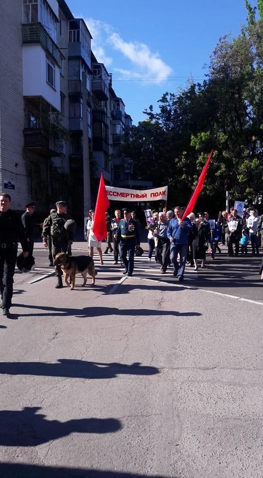 В Кременчуге торжественные мероприятия Дня Победы прошли без провокаций и нарушений общественного порядка, фото-2
