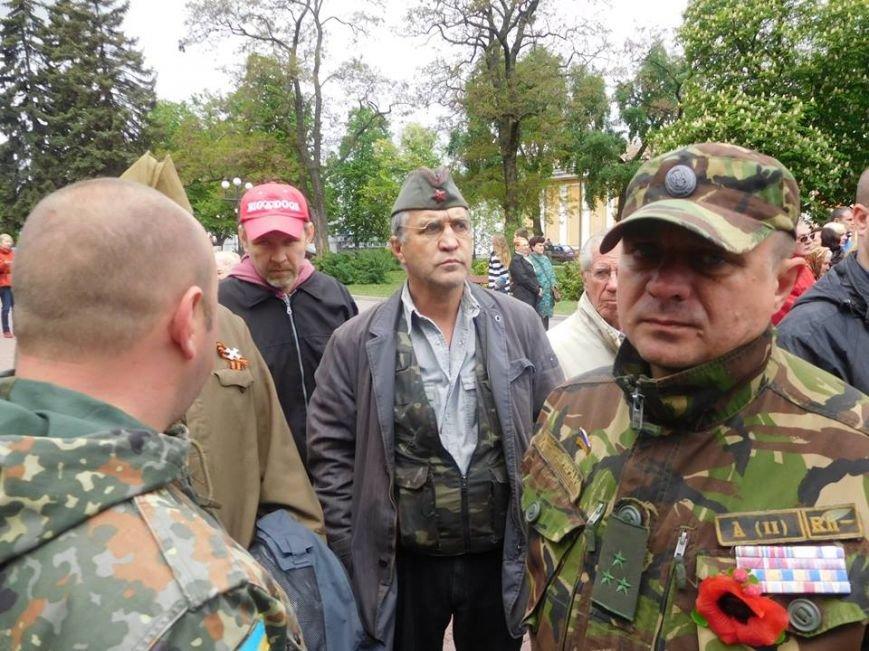 Провокаторы с «георгиевской» ленточкой пытались сорвать в Чернигове 9 мая, фото-1