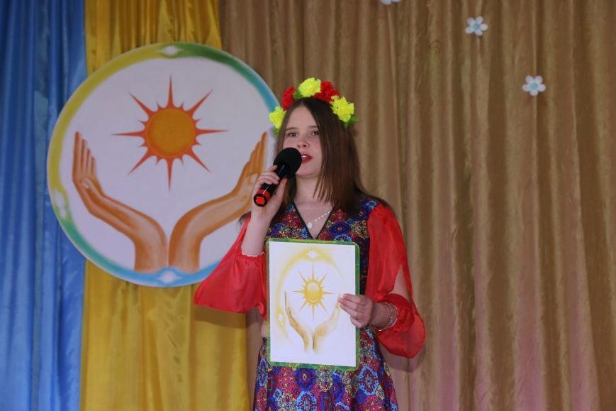 В Бахмуте провели благотворительный концерт в поддержку Анастасии Рыбальченко, фото-2