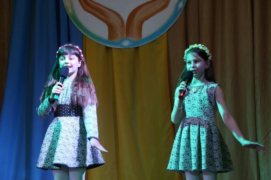В Бахмуте провели благотворительный концерт в поддержку Анастасии Рыбальченко, фото-5
