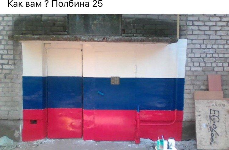 Ульяновск расцветает новыми красками. ФОТО, фото-1