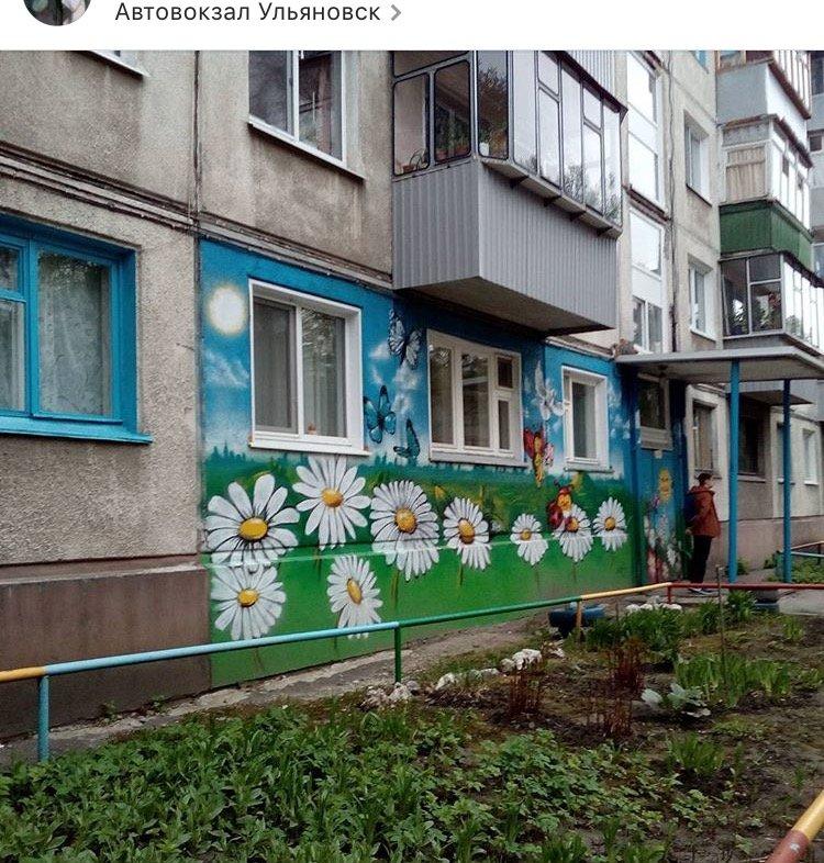 Ульяновск расцветает новыми красками. ФОТО, фото-2