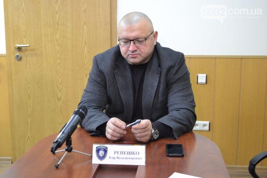 Аваков уволил начальников полиции Днепропетровской области и полиции Днепра, фото-1