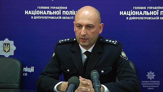 Аваков уволил начальников полиции Днепропетровской области и полиции Днепра, фото-2