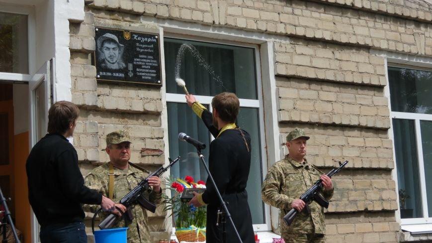 В Покровске увековечили память погибшего в зоне АТО земляка, 22-летнего Влада Казарина, фото-7