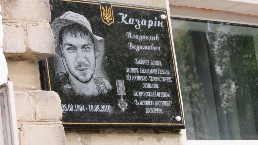 В Покровске увековечили память погибшего в зоне АТО земляка, 22-летнего Влада Казарина, фото-6