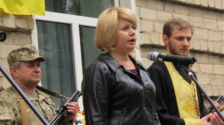 В Покровске увековечили память погибшего в зоне АТО земляка, 22-летнего Влада Казарина, фото-10