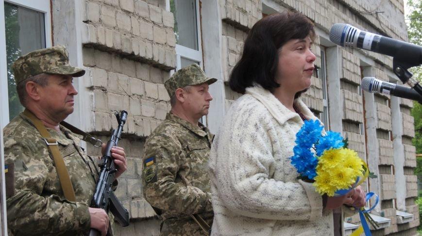 В Покровске увековечили память погибшего в зоне АТО земляка, 22-летнего Влада Казарина, фото-9