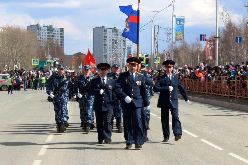 Великая история и народная память. Нижневартовск отпраздновал День победы, фото-3