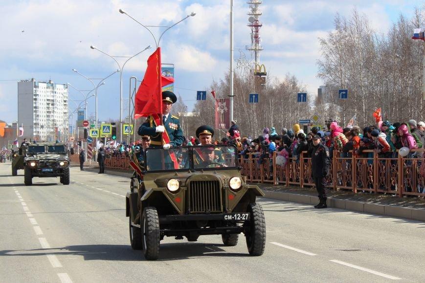 Великая история и народная память. Нижневартовск отпраздновал День победы, фото-1