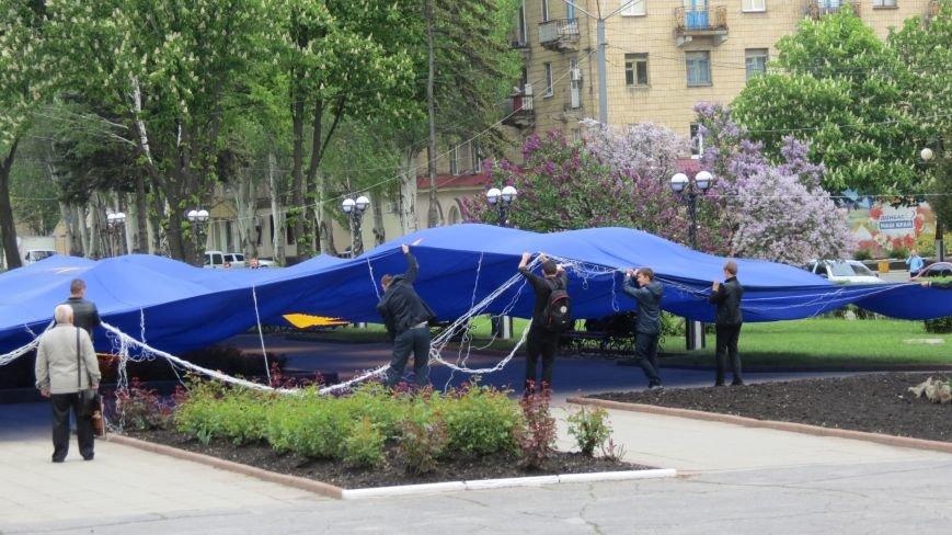 Покровск репетирует День Европы, фото-12