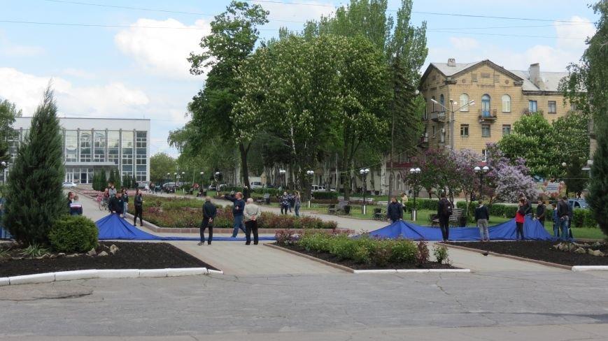 Покровск репетирует День Европы, фото-1