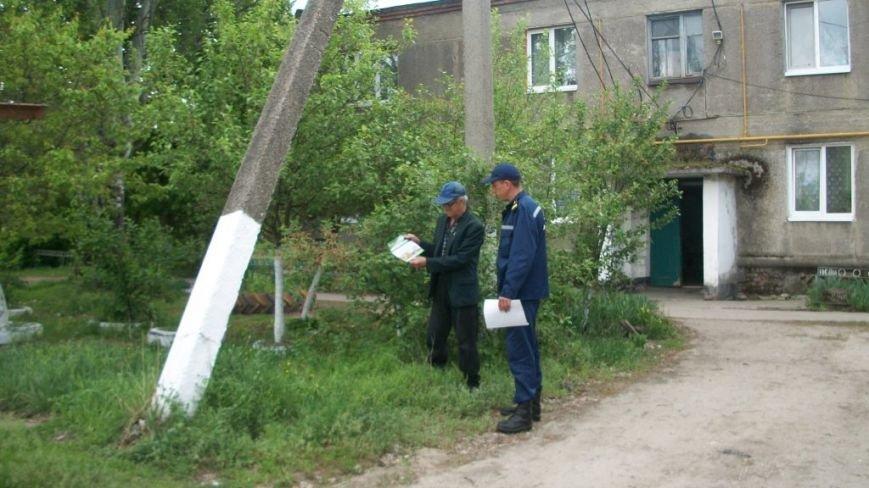 Новомосковск 0569 кулеб 4