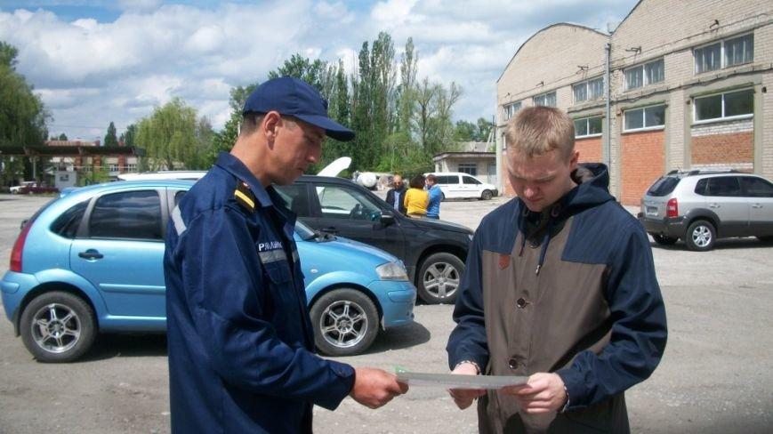 Новомосковск 0569 кулеб 1