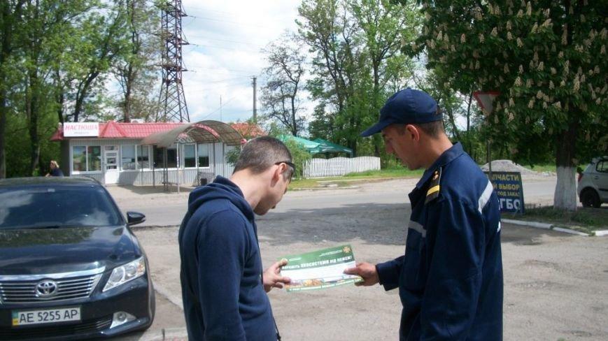 Новомосковск 0569 кулеб 2
